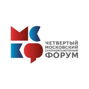 Суперкомпьютерное будущее России