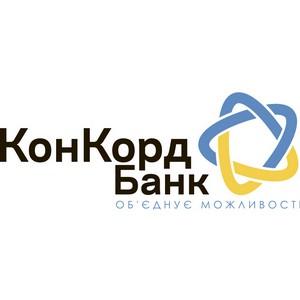 Изменение тарифов для юридических и физических лиц - предпринимателей в банке Конкорд