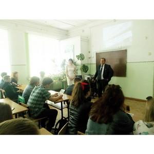 —пециалисты остромаэнерго провод¤т профориентационную компанию в школах остромской области