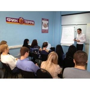 Компания «ФинТерра» обучает сотрудников