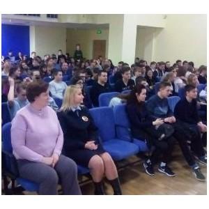Полицейские Зеленограда провели лекции с учащимися учебных заведений