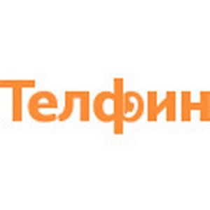 Телфин получил приз финалиста конкурса Хрустальная гарнитура
