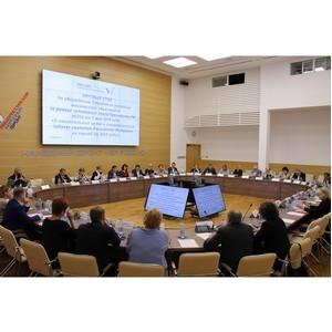 Эксперты московского штаба ОНФ провели обсуждение вопросов столичного образования