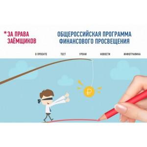 Активисты Народного фронта организовали в Алтайском крае «Кредитный субботник»