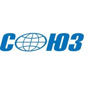 Холдинг Союз отправляет стройотряды МЭИ на работу в Сибирь