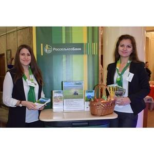 Костромской филиал Россельхозбанка наращивает объемы кредитования малого и среднего бизнеса