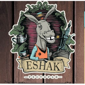 Ресторан Eshak
