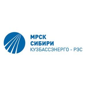 Кузбасские энергетики научили бюджетников учету