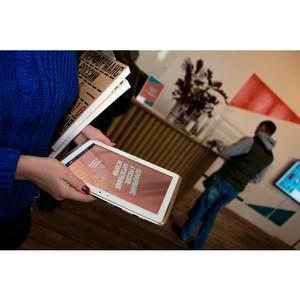 Samsung осуществляет техническую поддержку выставки в Музее современного искусства «Гараж»