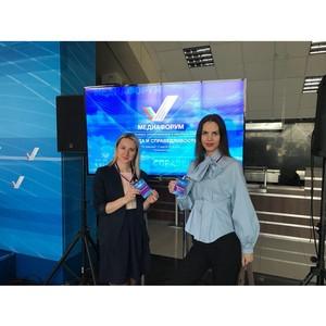 Воронежские журналисты поделились впечатлениями об участии в Медиафоруме ОНФ