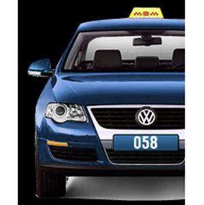«Балтийское Такси 058» станет «экономнее»