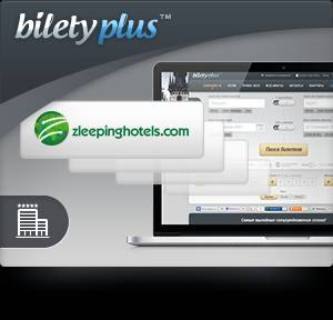 BiletyPlus.ru и Zleeping Hotels: найди отель своей мечты