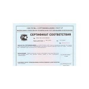 """Элементы из черного металла """"ВСО СтройПрофиль"""" соответствуют ГОСТ!"""