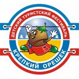 17 февраля состоится Детско-семейный туристский фестиваль «Крепкий Орешек в гостях у Зимы»