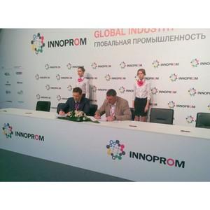«Ростелеком» снизит стоимость Интернета для школ Свердловской области