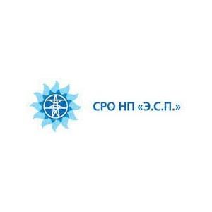 На заседании Координационного совета обсудили меры контроля для договоров подряда