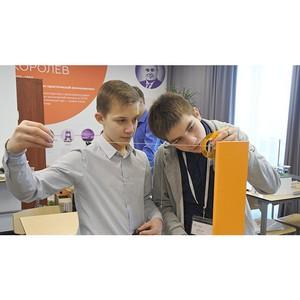 180 талантливых участников проектной смены «Сириуса» выберут эксперты университета и СУНЦ УрФУ