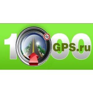 Обновления в линейке портативных навигаторов Garmin