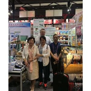 Переводчик языка с китайского на русский в Гуанчжоу.