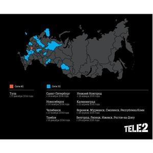 В России начали работу еще пять сетей 3G Tele2