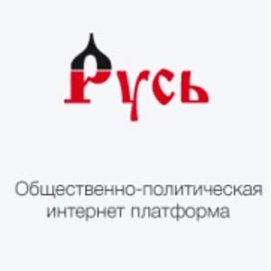 Нужна ли России госкорпорация для освоения Сибири и Дальнего Востока?
