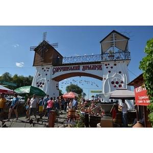 Интертелеком приглашает полтавчан и гостей города на Сорочинскую ярмарку