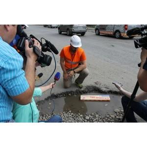 Дорожная инспекция ОНФ подвела итоги проверки качества дорог в Курганской области