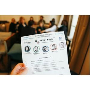 Конференция HR-Gravity Moscow 2018 по HR-брендингу