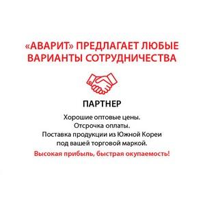 Аварит. Новые точки продаж греющих кабелей Heatus появились в России