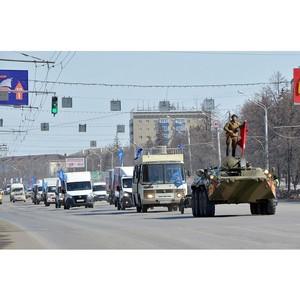12 апреля промышленные предприятия Уфы отметили автопробегом «Поехали!»