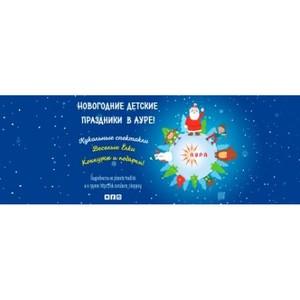 Новогоднее настроение в ТРЦ «Аура»: Дед Мороз, Петушок и нарядная елка