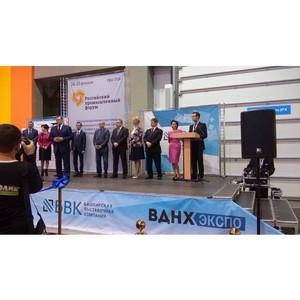 Российский промышленный форум в Уфе собрал более 150 промышленных компаний