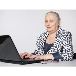 Пенсионный фонд запустил электронный сервис по распоряжению набором социальных услуг