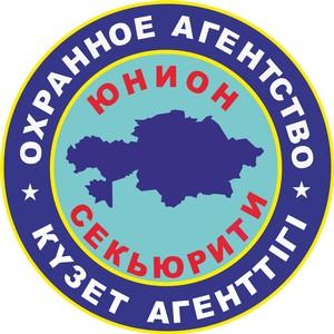 """Агентство """"Юнион секьюрити"""" в топе финансово-экономического ранжирования в Казахстане"""