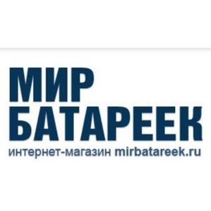 Интернет-магазин Мир батареек объявил о бесплатной доставке по Москве