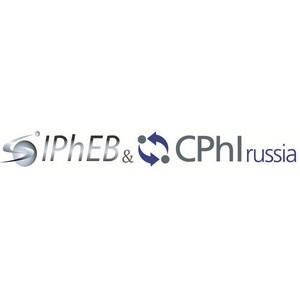 IPhEB&CPhI Russia 2017 – ключевое весеннее событие в мире фармацевтики
