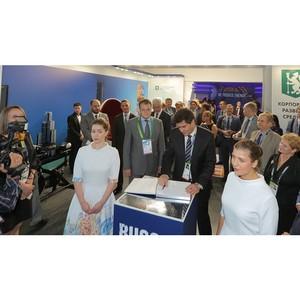 Вузы России и Казахстана продолжают взаимодействовать в энергетике