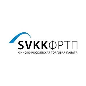 Форум Finnish Business in St. Petersburg пройдет 30 мая в Санкт-Петербурге