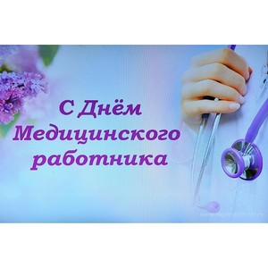 Около 14,5 тысяч кузбассовцев получают досрочную пенсию в связи с лечебной деятельностью