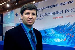 На КЭФ-2014 приняты решения по диверсификации Севера России.