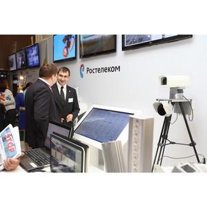 «Ростелеком» продемонстрировал систему экологического контроля на Информационном форуме