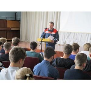Участниками занятий по электробезопасности в Костромаэнерго в мае стали 3 тысячи школьников