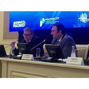 Росреестр обсудил с бизнесом нововведения законодательства в сферах деятельности ведомства