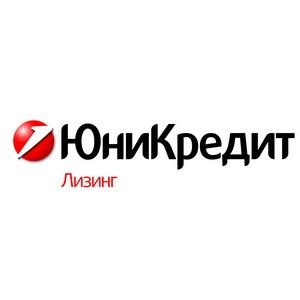 ООО «ЮниКредит Лизинг» совершенствует программы лизинга автотранспорта