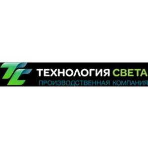 Компания ПК ООО Технология Света славится светящейся продукцией!