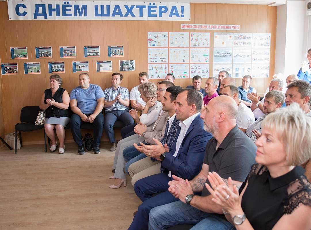 На Стойленском ГОКе отметили День шахтера