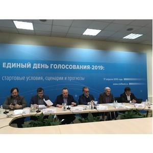 ФоРГО: Выборы главы Ставрополья-2019