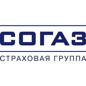 Согаз в Красноярске переехал в новый офис