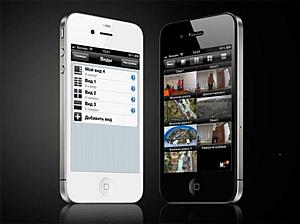 MACROSCOP ��� iOS: ���������� ������, ������� ����������, ����������� ��� ���������� ���� ���������