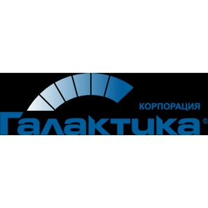 «Галактика» улучшила свои позиции в рейтинге ведущих консалтинговых компаний РФ